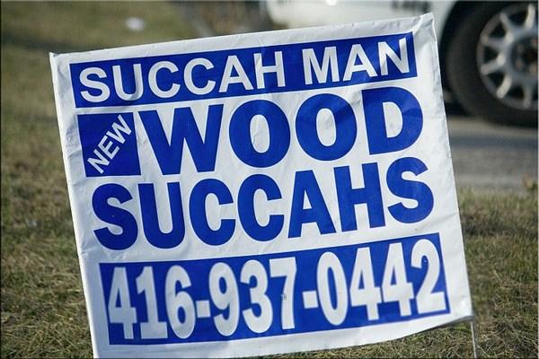 Wood Succahs