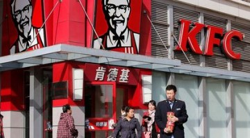 KFC Sues Over 8-Legged Chickens In China